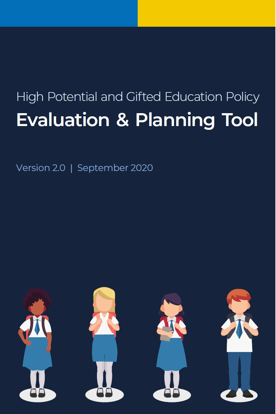 HPGE Evaluation and Planning Tool cover page featuring 4 students